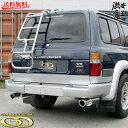 ■ガナドールマフラー GANADOR E-FZJ80G ランクル ランドクルーザー80 1FZ-FE 100 Vertex 4WD/SUV