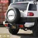 ■ガナドールマフラー GANADOR CBA-GSJ15W FJクルーザー 1GR-FE 80φダウン 右シングル出し Vertex 4WD/SUV