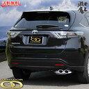 ■GANADOR ガナドールマフラー ZSU60W ZSU65W ハリアー HARRIER Vertex 4WD SUV DBA-ZSU60W ZSU65W 2WD4WD共通 オーバル