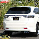 ■GANADOR ガナドールマフラー ZSU60W ZSU65W ハリアー モデリスタ HARRIER Vertex 4WD SUV DBA-ZSU60W ZSU65W カー用品 自動車パーツ