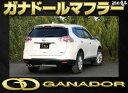 ��GANADOR �K�i�h�[���}�t���[...
