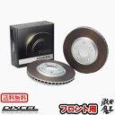 ■DIXCEL(ディクセル) クライスラー グランドボイジャー 3.3 V6 RG33L/RG33LA CHRYSLER GRAND VOYAGER ブレーキローター フロント HD TYPE