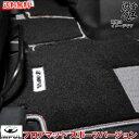 ■IMPUL フロアマット E12 ノート Note 2WD 2012/09以降 インパル フロアマット(スポーツ バージョン)