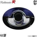 ■柿本改 E-GZ20 ソアラ 2.0 ツインターボ 1G-GTEU マフラー 排気系パーツ Kakimoto R カキモトレーシング 激安魔王
