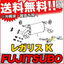 ■フジツボ マフラー GH-DA62W エブリイ ワゴン ターボ 2WD 4型 K6A Every Wagon Legalis K FUJITSUBO