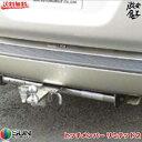 ■サン自動車 SUN タグマスタ ヒッチメンバー Delica デリカ D:5 CV5W LDA-CV1W LTDII