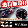 ☆Z.S.S. MCメーター MC Meter 油温計 BS (ブラックスモーク) 汎用品 カー用品 自動車パーツ