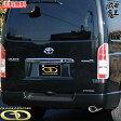 ■GANADOR ガナドールマフラー CBF-TRH200V ハイエース レジアスエース Hiace Regiusace オーバル カー用品 自動車パーツ