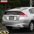 ■GANADOR ガナドールマフラー DAA-ZE2 インサイト Insight オーバル 右ダブル出 カー用品 自動車パーツ