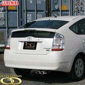 ■GANADOR ガナドールマフラー DAA-NHW20 ZA-NHW20 プリウス Prius オーバル 右ダブル出 カー用品 自動車パーツ