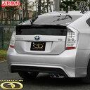 ■GANADOR ガナドールマフラー ZVW30 プリウス PRIUS PASION EVO DAA-ZVW30 オーバル カー用品 自動車パーツ