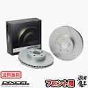 ■DIXCEL(ディクセル) アウディ A4 (B8) 1.8 TFSI 8KCAB/8KCDH AUDI ブレーキローター フロント SD TYPE