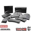■DIXCEL(ディクセル) ムーヴ L175S MOVE 06/10〜10/12 フロント ブレーキパッド SP-B タイプ