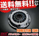 ■Sti スバルテクニカル FORESTER(SH) フォレスター クラッチカバー オルガニック(5MT) SUBARU