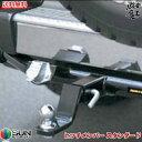 ■サン自動車 SUN タグマスタ ヒッチメンバー Delica デリカ D:5 CV5W LDA-CV1W STD