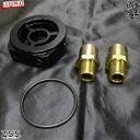 ☆Z.S.S. オイルブロック サンドイッチ型 オイルセンサー アタッチメント ZSS