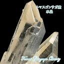 ショッピング物置 【一点もの】トマスゴンサガ産 水晶 原石 ブラジル 最高級 天然石 パワーストーン 透明度 幻の水晶 レインボーストーン 高品質 結晶