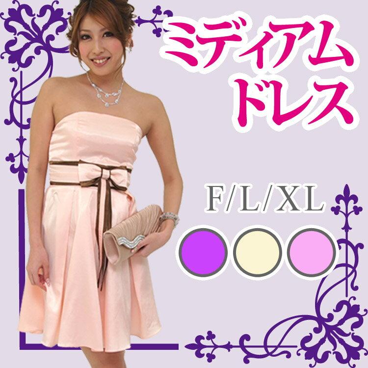 (2210)パーティードレス 結婚式 卒業式 ワンピース 大きいドレス パーティードレス 【メNG】