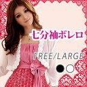 (3307)ボレロ パーティードレス ★送料無料★ 結婚式 ワンピース 大きいドレス 【メ100】