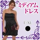 (959)パーティードレス 結婚式 卒業式 ワンピース 大きいドレス パーティードレス 【メNG】