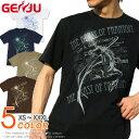 【GENJUブランド】 ユニコーン 馬 メンズ レディース Tシャツ ロングTシャツ 長袖/半袖 X