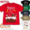 クリスマス Tシャツ クリスマスケーキ イベント 雪だるま ...