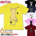 【GENJUブランド】 猫 メンズ レディース Tシャツ ロングTシャツ 長袖/半袖 ネコ 子猫 ペット XS/S/M/L/XL/XXL/XXXL 2L/3L/4L アメカジ 可愛い お笑い系 ネタ系 グラフィティ サイズ Mischievous cat 02P03Dec16