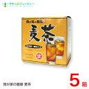 ショッピング麦茶 我が家の健康 麦茶15種類 野草入 5箱夏は冷たく冬は温か美味しい麦茶です