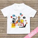 出産祝い 名入れ Tシャツ 名前入りtシャツ  【Zoo】お誕生祝い プレゼント 内祝い 男の子 女