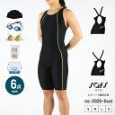 競泳水着 レディース 練習用 ジュニア女子 ハーフスパッツ フィットネス 水着 6点 セット水着 ns-3026-6set