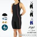 競泳水着 レディース ジュニア女子 練習用 フィットネス 4点 セット 水着 ns-3027-4set