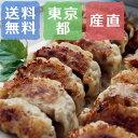 熟成にんにくと高級豚肉「手づくり薄皮餃子とコンソメスープ」【...