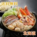 【送料無料】三種つみれと蟹の石狩鍋(大)【ずわいがに 秋鮭 ...