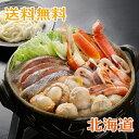 【送料無料】三種つみれと蟹の石狩鍋(中)【ずわいがに 秋鮭 ...