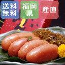 ショッピング出産祝い 昆布漬辛子明太子(無着色) 福岡県産 合計220g