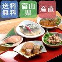 調理済み簡単食べきりお魚総菜セット【ぶり大根 ぶり