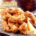 ショッピング大分 大分名物 豊後とり天&唐揚げセット 国産鶏使用 合計1.1kg