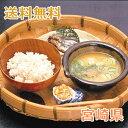 ショッピング出産祝い 宮崎 ひや汁の素 宮崎県産 180g×7袋