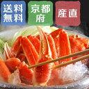 幻の間人蟹 かにすき鍋セット【たいざがに】【極みだし】【昭恋...