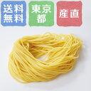 デュラム小麦パスタ3種類セット【生パスタ・無添加】