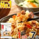 《クーポンで15%OFF》 炊き込みご飯の素 1合用×7袋 水たき料亭 博多華味鳥 炊き込みご飯 お