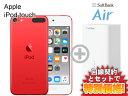 ╕¤║┬┐╢┬╪▓─бк║╟┬ч12еї╖ю3,800▒▀(└╟╚┤)бкiPod touch ┬ш7└д┬х 32GB (PRODUCT) RED MVHX2J/A [еье├е╔] ╦▄┬╬ + SoftBank Air е╜е╒е╚е╨еєепеиевб╝ е╗е├е╚б┌Apple еве├е╫еы 2019 еведе▌е├е╔е┐е├е┴б█┴ў╬┴╠╡╬┴ ┐╖╔╩ WiFi