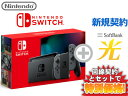б┌┐╖╡м╖└╠єб█Nintendo Switch [е░еьб╝] ╦▄┬╬ е╦еєе╞еєе╔б╝е╣еде├е┴ (е╨е├е╞еъб╝╢п▓╜┐╖ете╟еы) + SoftBank ╕ў е╜е╒е╚е╨еєеп╕ў е╗е├е╚ ╟д┼╖╞▓ е╣еде├е┴ ┴ў╬┴╠╡╬┴ ┐╖╔╩