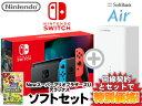 ╕¤║┬┐╢┬╪▓─бк║╟┬ч12еї╖ю3,800▒▀(└╟╚┤)бкNintendo Switch [е═екеєе╓еыб╝/е═екеєеье├е╔] ╦▄┬╬ е╦еєе╞еєе╔б╝е╣еде├е┴ (е╨е├е╞еъб╝╢п▓╜┐╖ете╟еы) + New е╣б╝е╤б╝е▐еъеке╓еще╢б╝е║ U е╟еще├епе╣ + SoftBank Air е╜е╒е╚е╨еєепеиевб╝ е╗е├е╚ ╟д┼╖╞▓ е╣еде├е┴ ┴ў╬┴╠╡╬┴ ┐╖╔╩