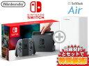 ╕¤║┬┐╢┬╪▓─бк║╟┬ч12еї╖ю3,800▒▀(└╟╚┤)бкNintendo Switch[е░еьб╝] ╦▄┬╬ е╦еєе╞еєе╔б╝е╣еде├е┴ (╜щ┬хете╟еы) + SoftBank Air е╜е╒е╚е╨еєепеиевб╝ е╗е├е╚ б┌╟д┼╖╞▓ е╣еде├е┴ NintendoSwitchб█┴ў╬┴╠╡╬┴