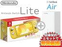口座振替可!最大12ヵ月3,800円(税抜)!Nintendo Switch Lite  本体 ニンテンドースイッチ ライト + SoftBank Air ソフトバンクエアー セット送料無料 新品 WiFi
