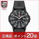 【ポイント10倍】ルミノックス LUMINOX オリジナル ネイビーシールズ 3001XQ 送料無料 腕時計 P11Sep16