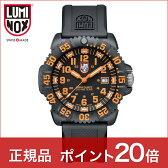 【ポイント10倍】ルミノックス LUMINOX ネイビーシールズ カラーマーク 3059 送料無料 腕時計 P11Sep16