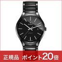 【自動巻】RADO ラドー True トゥルー R27056152 送料無料 腕時計