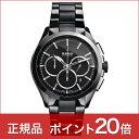 【自動巻】RADO ラドー Hyparchrome ハイパークローム クロノグラフ R32275152 送料無料 腕時計